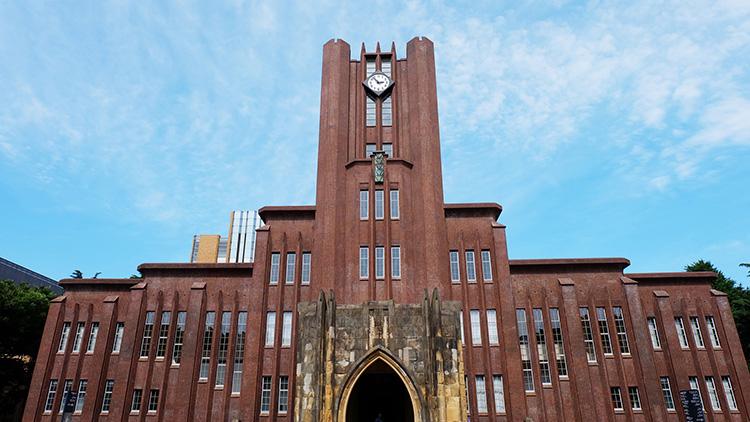 东京大学插图1