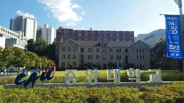 韩国中央大学缩略图