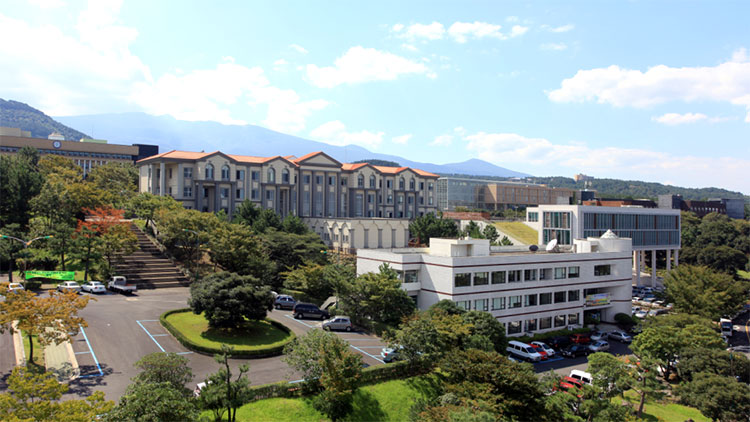 济州国立大学缩略图