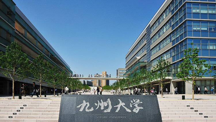 九州大学缩略图