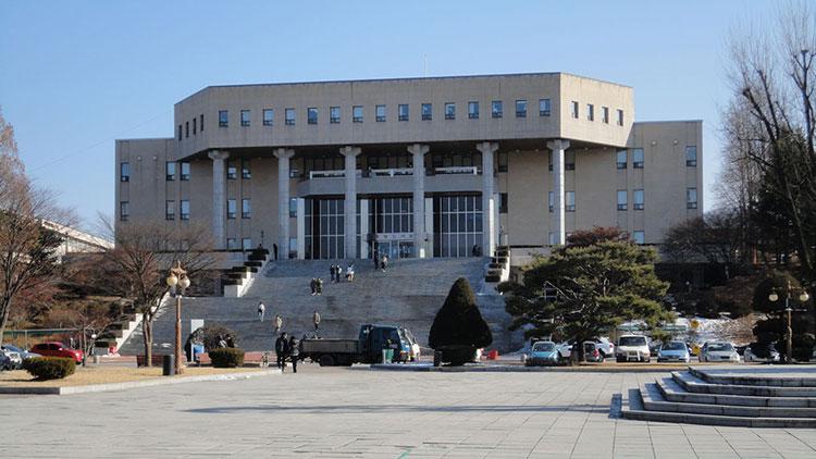 江原国立大学缩略图