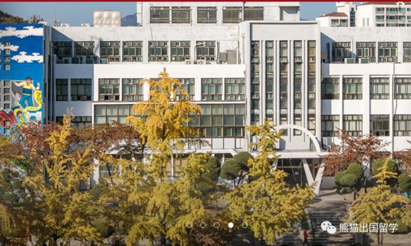 2021年3月庆熙大学(首尔校区)商学院(韩文授课MBA)课程开始招生了插图1