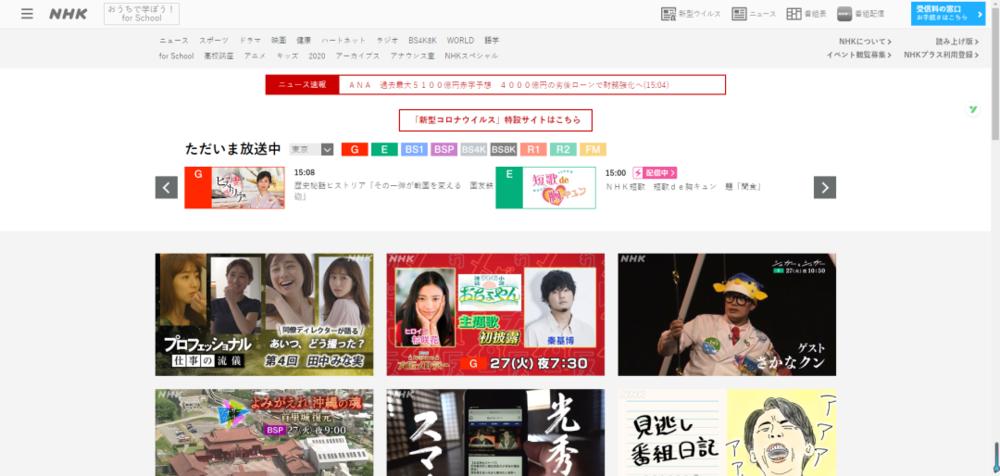 8个相见恨晚的日语学习网站,每一个都是我的心头好!插图1