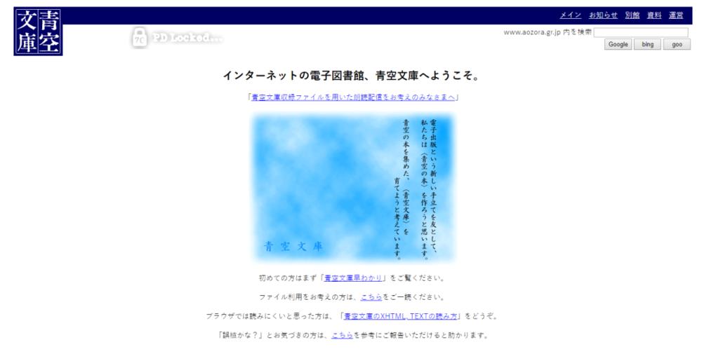 8个相见恨晚的日语学习网站,每一个都是我的心头好!插图2