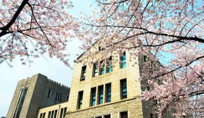 韩国留学  东国大学有哪些好的专业?缩略图