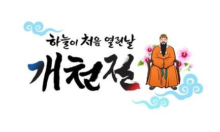 韩国最容易遇到明星的七个地方缩略图
