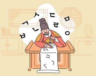 留学韩国中央大学要多少钱缩略图